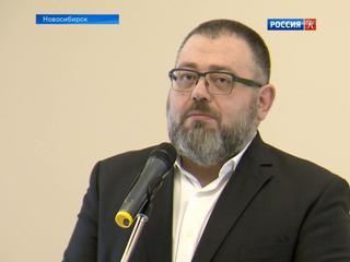Назначен новый гендиректор Новосибирского академического театра оперы и балета