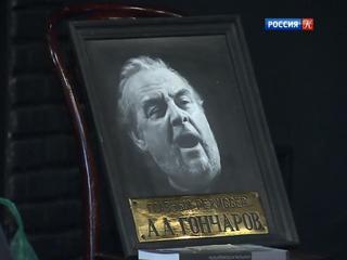 Юбилей режиссера Андрея Гончарова отметили в Москве фестивалем