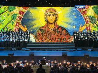 «Рождественскую ораторию» митрополита Илариона исполнили в Москве