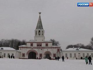 Музей-заповедник «Коломенское» отмечает 95-летие