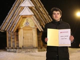 Российский кинорежиссер получил награду на фестивале Эмира Кустурицы