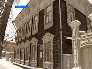 В Томске стартовала программа по спасению исторической застройки