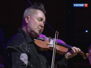 Виртуоз Найджел Кеннеди выступил в Доме музыки
