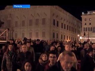 Мальтийская Валетта на целый год станет культурной столицей Европы