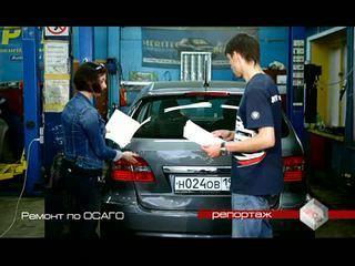 АвтоВести. Эфир от 28.04.2012