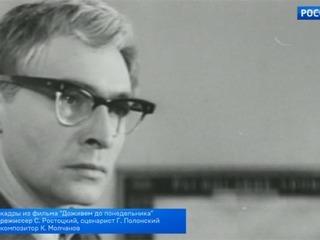 Исполнилось 90 лет со дня рождения Вячеслава Тихонова