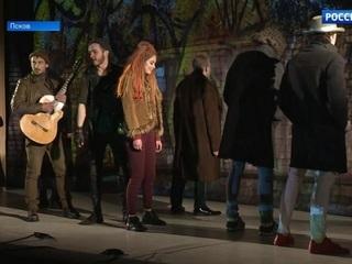 Во Пскове стартовал Всероссийский Пушкинский театральный фестиваль