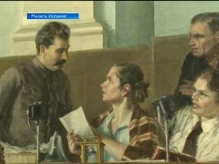 Выставка «Путешествия русских художников» стартует в испанской Малаге