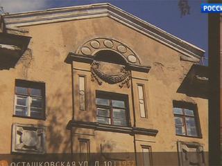 Новая выставка в Москве посвящена зданиям, исключенным из списка реновации