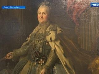 Русский музей представит выставку «Екатерина Великая в стране и мире»