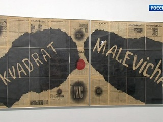 Мультимедиа Арт музей представляет коллекцию произведений искусства супругов Людвиг