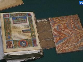 Специалисты РГБ оцифровывают уникальную коллекцию Гинцбурга