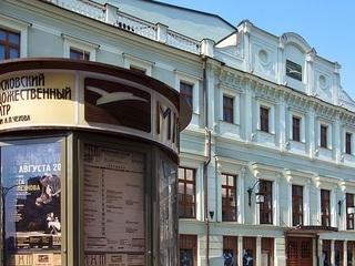 Должности директора и худрука в МХТ имени А.П. Чехова могут быть разделены