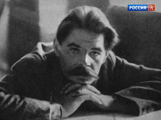 В России отметили 150-летие со дня рождения Максима Горького