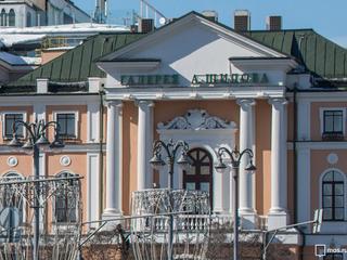 В столице отреставрировали фасад галереи Александра Шилова
