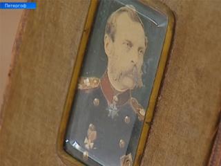 В Петергоф передали личные вещи Александра II