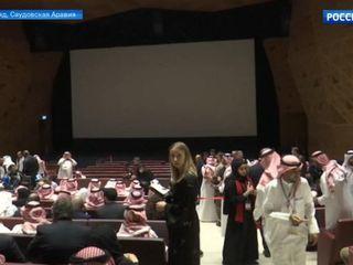 В Саудовской Аравии открывается первый кинотеатр