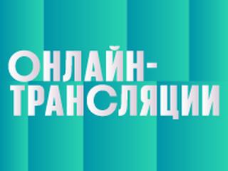 live.russia.tv
