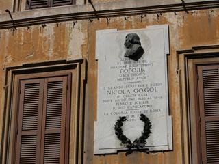 В Риме открылась выставка, посвященная Гоголю
