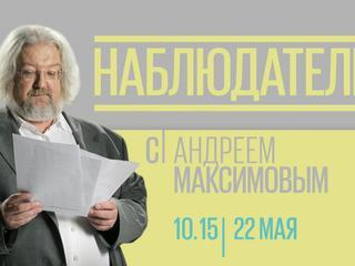 Наблюдатель. Grand Piano Competition – 2018. Анонс на 22.05.2018