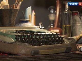 В Музее современного искусства открылась выставка «Петрушествие»