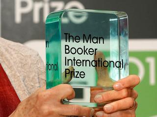 В Лондоне назовут лауреата Международной Букеровской премии