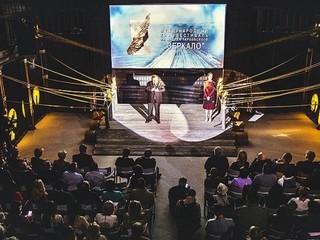 Гран-при кинофестиваля «Зеркало» получила картина из Израиля «Не забудь меня»