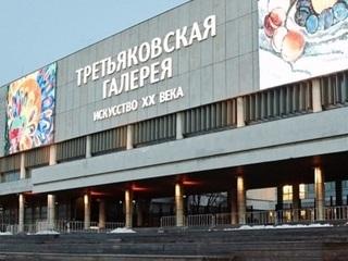"""Фестиваль современной фотографии """"Фиксаж"""" открывается в здании Новой Третьяковки"""