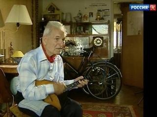«Паганини русской балалайки»: в возраст 99 лет скончался Михаил Рожков