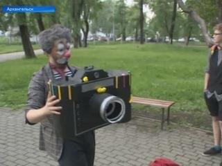 Актеры из Латинской Америки и Европы выступят на фестивале уличных театров в Архангельске