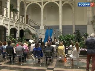 Фестиваль филармонических концертов под открытым небом стартовал в Новосибирске