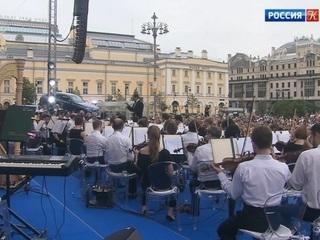 Оркестр и солисты Большого театра дадут бесплатный концерт в центре Москвы