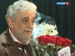 Пласидо Доминго выступил в Мариинском театре