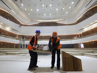 Строительство концертного зала в московском парке «Зарядье» завершено