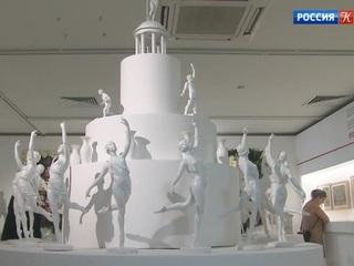 В Московском музее современного искусства открылась экспозиция «Фабрика счастливых людей»