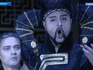 «Турандот» в Екатеринбургском театре оперы и балета. Первая премьера сезона