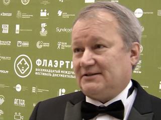 Пермь принимает XVIII международный фестиваль документального кино «Флаэртиана»