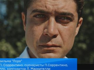 XXVIII Международный кинофестиваль «Послание к человеку». Дворцовая площадь