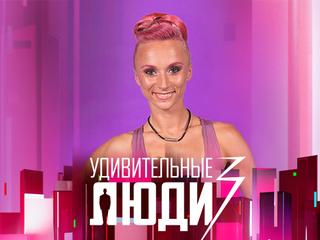 Полина   Волчек