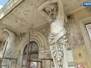 В Москве начали реставрировать Дом с атлантами на Солянке