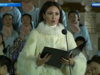 Даниил Трифонов и Аида Гарифуллина выступили в Пекине