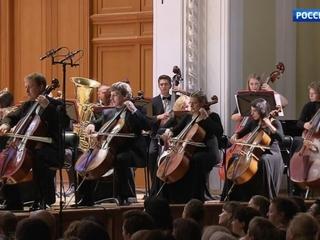 Концертом «Однажды в Америке» в Москве стартовал фестиваль ArsLonga