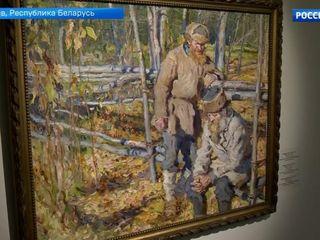 В Могилеве стартовал российско-белорусский форум