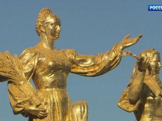 На ВДНХ приступили к реконструкции фонтанов «Каменный цветок» и «Дружба народов»