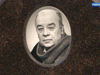 На Новодевичьем кладбище откроют памятник Леониду Броневому