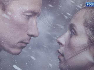 «Россия 1» начинает показ многосерийного фильма «Ненастье»