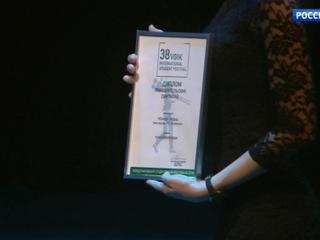 38-й Международный фестиваль ВГИК завершил свою работу