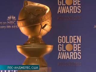 """В Лос-Анджелесе назовут номинантов премии """"Золотой глобус"""""""