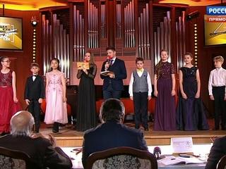 Известны финалисты XIX Международного конкурса юных музыкантов «Щелкунчик»