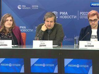 В Москве прошла пресс-конференция редакции журнала «Искусство кино»
